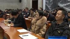 省委宣講團在海西州宣講黨的十九屆四中全會精神