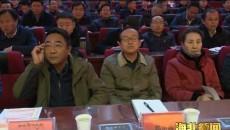 省委宣講團黨的十九屆四中全會精神報告會在海北州舉行