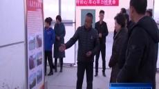 王宇燕在格爾木市調研時強調深入學習貫徹十九屆四中全會精神確保主題教育取得實實在在成效