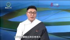 大美青海 20191224