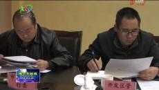 格爾木市召開迎接國務院食品安全評議考核工作安排部署會議