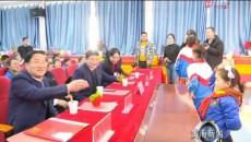 """黄南州委党校和黄南州特殊教育学校建立""""友好学校"""""""