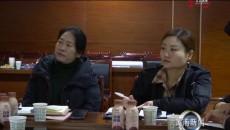 黃南州婦聯與西寧友成公益聯合援助中心召開事實孤兒項目研討會