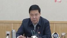 """黄南州政府党组召开扩大会议传达学习全省""""两会""""精神"""