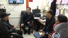 黄南新闻联播 20200120