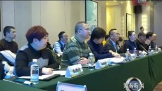 2020年黄南州旅游线路策划与设计座谈会在西宁召开