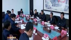 海东新闻联播 20200114