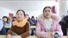 黃南州召開群團組織學習貫徹黨的十九屆四中全會精神宣講會