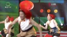舞蹈:《格仲卓舞》