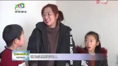 百姓视线:张玉霞的幸福回家路