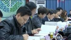 黄南新闻联播 20200122