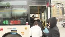 西寧市公交集團啟動雪天應急預案滿足市民出行需求