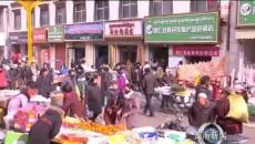 黃南州年貨市場進入銷售旺季