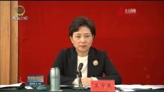 省委省政府召開博士服務團成員座談會 王建軍 劉寧講話