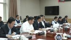 黃南新聞聯播 20200106