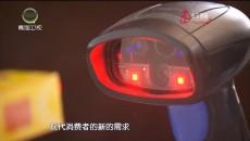 大美青海 20200107