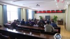 黃南新聞聯播 20200108