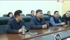 楊志軍走訪慰問州直機關困難黨員和企事業單位 金融部門
