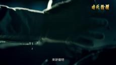 美好中國年公益廣告