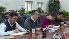 黃南州委統戰部 州民宗委召開州委巡察工作情況反饋意見會