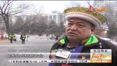 青海省第十三屆人民代表大會第四次會議隆重開幕