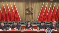 中共黃南州委十二屆九次全體會議開幕