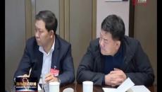 鸟成云主持召开专题会议 安排部署海东市安全生产和信访工作