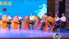 黃南州民族歌舞劇團舉行藏戲專業技能培訓班結業匯報演出