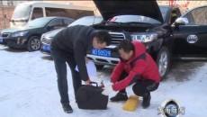 黃南州直機關事務管理局組織開展統籌車輛應急保障演練