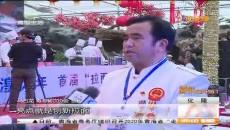"""""""拉面之鄉""""舉辦別樣爭霸賽 百名選手同臺競技"""