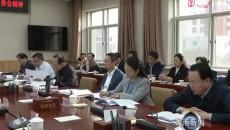 黃南州政府黨組召開擴大會議傳達學習州委十二屆九次全會精神