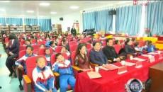 黃南新聞聯播 20200110