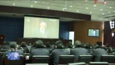玉樹州公安局組織收看省十三屆人大四次會議開幕式