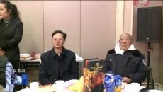 """玉樹州舉行""""迎小康 慶新春""""離退休干部茶話會"""