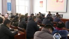 黃南州掀起學習貫徹州委十二屆九次全會精神熱潮