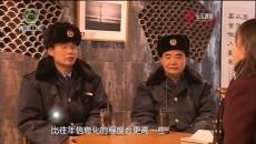 大美青海 20200121