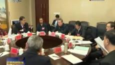 西寧代表團繼續分組審議政府工作報告