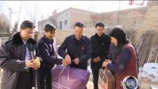 鐘志軍深入尖扎縣開展春節前走訪慰問活動