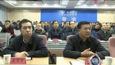"""黃南州組織收聽收看全省""""不忘初心 牢記使命""""主題教育總結大會"""