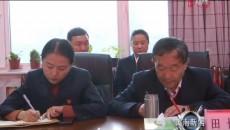 黃南州統計局召開州委第五輪第一巡察組巡察州統計局黨組工作情況反饋會