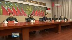 青海省軍區黨委十三屆二次全體(擴大)會議召開 王建軍出席并講話
