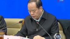 黃南州召開扶貧開發工作會議