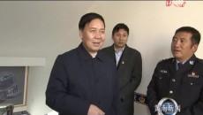 喬學智走訪慰問一線干部職工 公安干警和困難群眾