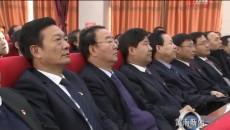 黃南新聞聯播 20200113