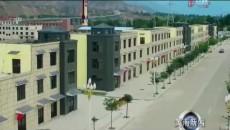 黄南:工信商务事业更上一层楼