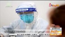 我省各級醫療機構全力應對新型冠狀病毒感染的肺炎疫情
