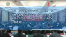 全省宣传部长会议召开 王建军提出要求 为决胜全面建成小康社会提供坚强思想保证和强大精神力量