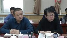 省核查組來黃南州考核2019年度保障農民工工資支付工作