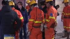 紅十字醫院公交站地面坍塌突發事件 第五次新聞發布會舉行