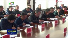 格爾木市召開統戰民宗重點工作安排部署會